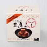 うりずんの豆腐よう(8個入り)