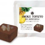 スモーク豆腐よう/パイナップル
